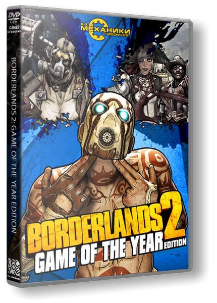 Borderlands 2 torrent