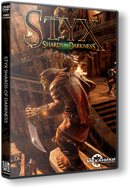 Styx: Shards of Darkness torrent