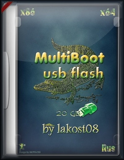 multiboot usb flash