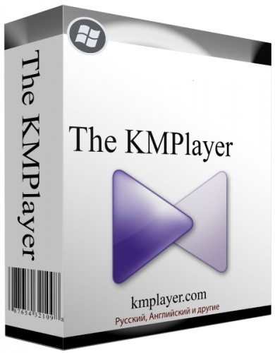 The KMPlayer