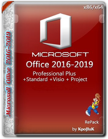 Microsoft Office 2016-2019 Professional Plus / Standard + Visio + Project